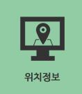 main_icon_02.jpg
